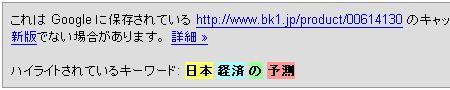 f0173567_16352529.jpg