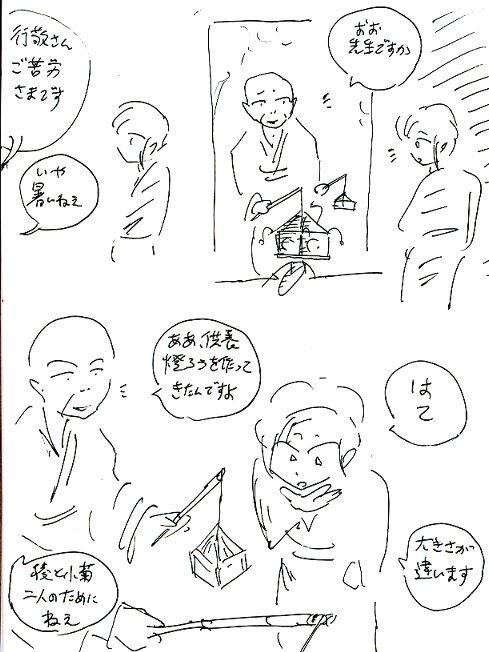 b0116271_010610.jpg