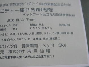 f0157373_1494169.jpg