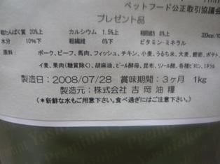 f0157373_149426.jpg