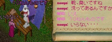 b0096491_15423937.jpg