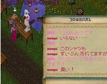 b0096491_15455381.jpg