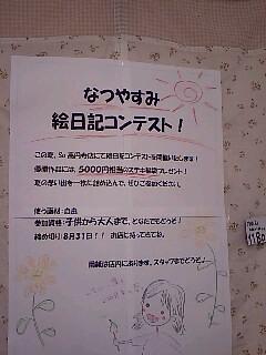 f0059291_1139662.jpg