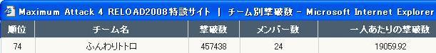 b0043093_0194698.jpg