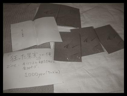 b0089493_19573836.jpg