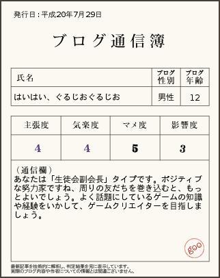 f0108193_1103017.jpg