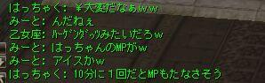 c0022896_0282380.jpg