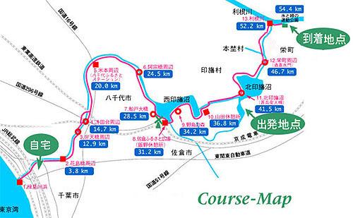 ついに利根川へ! (花見川カヌー探検 その3)_c0137404_8521442.jpg