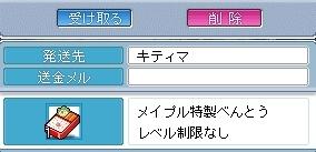 f0006510_1925666.jpg