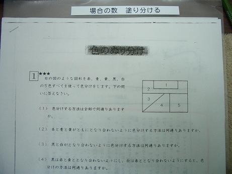 f0024310_1749994.jpg