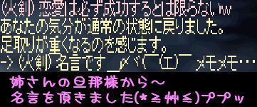 f0072010_0193311.jpg