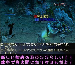 f0072010_0265062.jpg