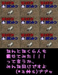 f0072010_0312925.jpg