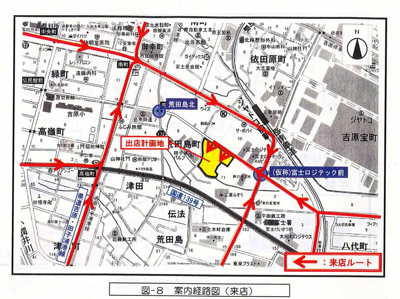 マックスバリュ富士荒田島店 出店説明会_f0141310_22122418.jpg