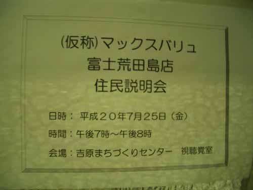 f0141310_22124282.jpg