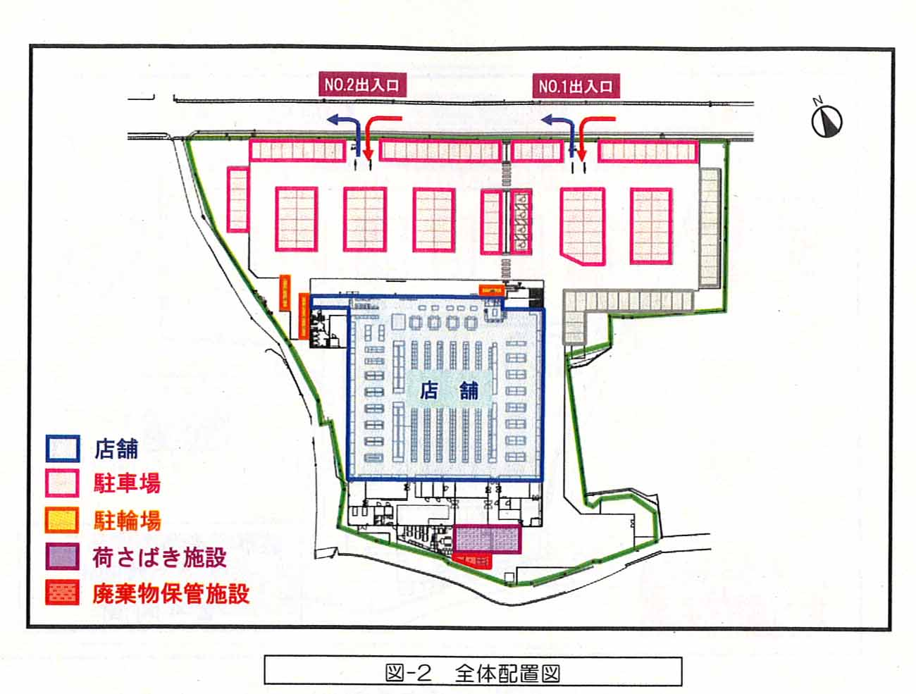マックスバリュ富士荒田島店 出店説明会_f0141310_2212824.jpg