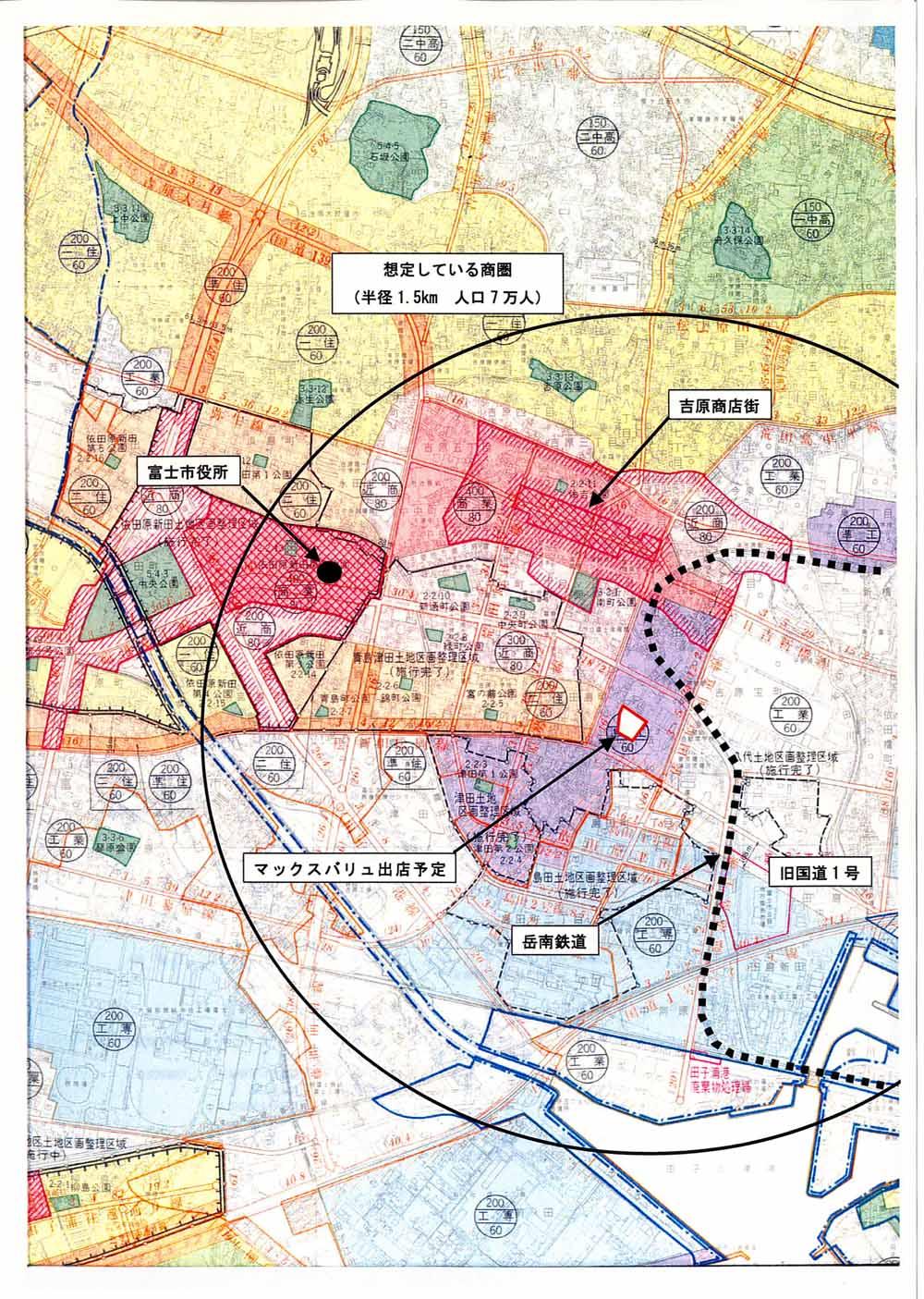 マックスバリュ富士荒田島店 出店説明会_f0141310_2213479.jpg