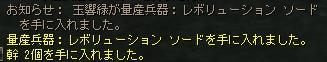 緑再開_b0062614_0575760.jpg