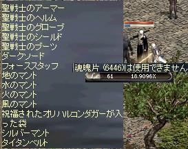 f0178315_052276.jpg