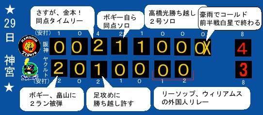 a0012621_105864.jpg