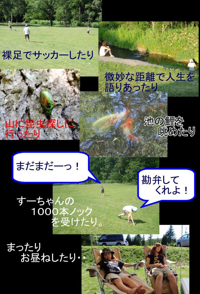 f0147821_1253846.jpg
