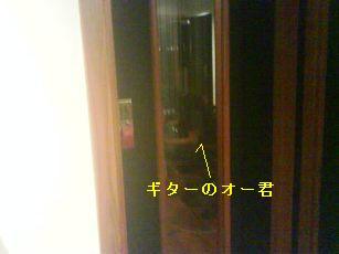d0013324_1543861.jpg