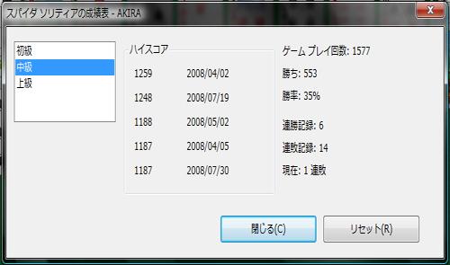 f0129532_18522075.jpg