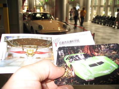 ●スーパーカー展 RX500 512BB LP5000S 930Turbo他_a0033733_10201083.jpg