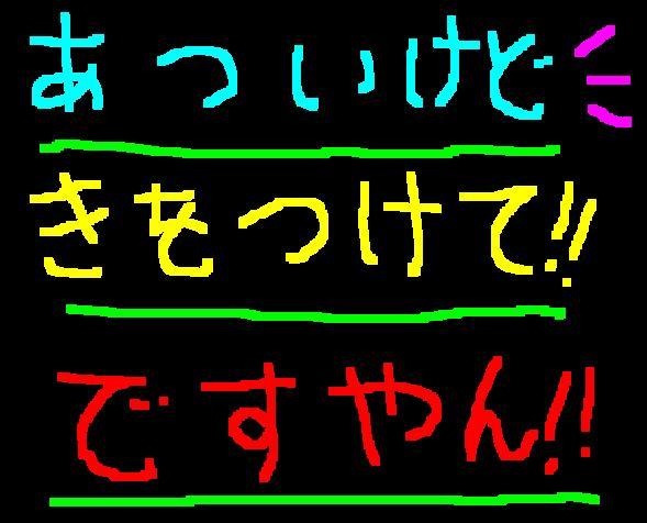 f0056935_1013335.jpg