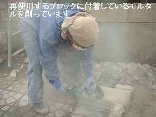 f0031037_2139410.jpg