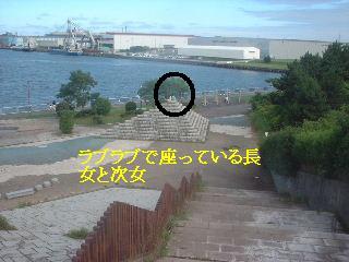 f0031037_215344.jpg