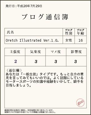 b0039141_062276.jpg