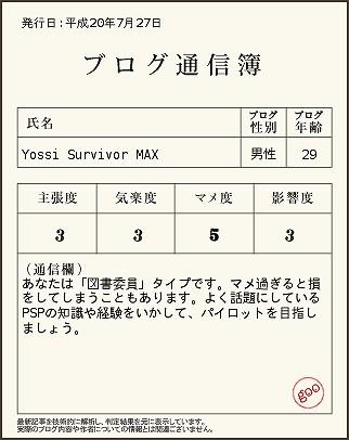 f0019846_7361366.jpg