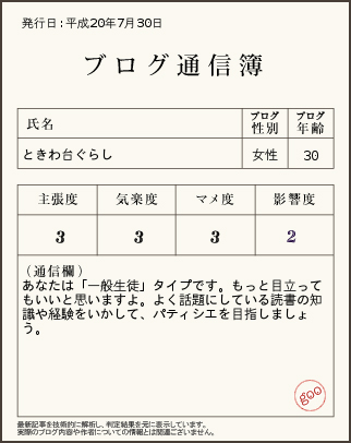 b0051052_9983.jpg