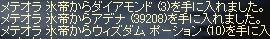 d0046156_18503666.jpg