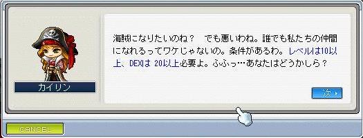 f0098060_21231992.jpg