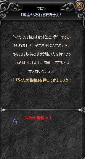 d0123667_19304566.jpg