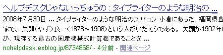 f0173567_12524879.jpg