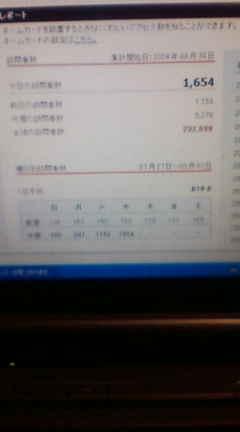 b0018469_20114272.jpg