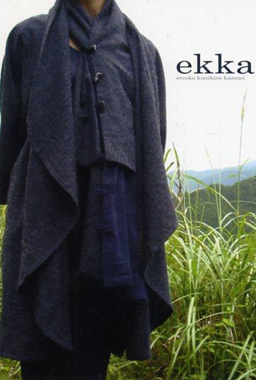 ekkaのコート(2007・2006)_f0177373_96173.jpg