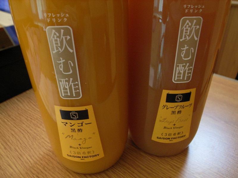 【おとりよせ】セゾンファクトリー 飲む酢_d0068879_18255450.jpg