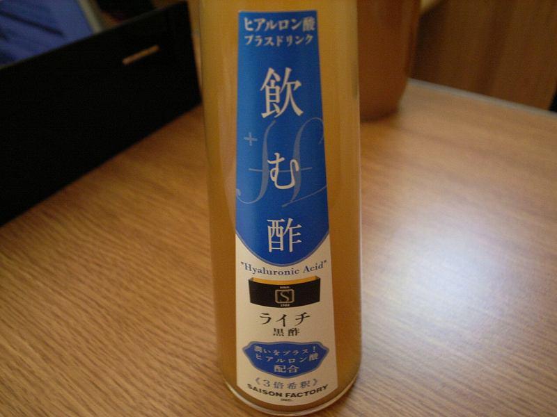 【おとりよせ】セゾンファクトリー 飲む酢_d0068879_18283210.jpg