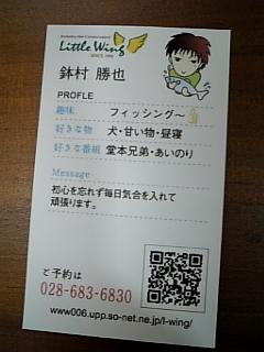 c0096582_1258188.jpg