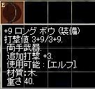 f0034588_23272989.jpg