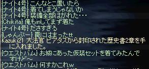 a0060002_14113785.jpg