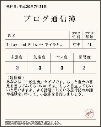 a0032004_1830411.jpg