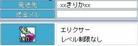 c0084904_19483785.jpg