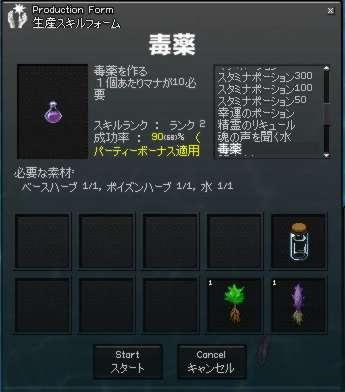 b0091508_8412474.jpg