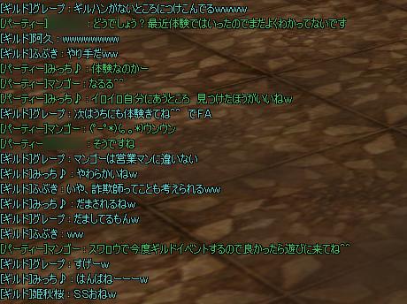 d0128309_7332781.jpg