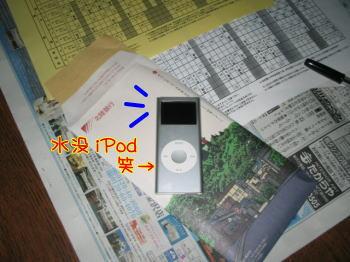 b0043912_15284888.jpg